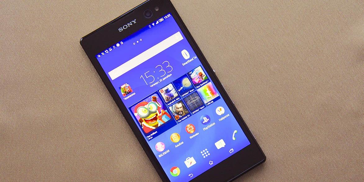 Цена Sony Xperia C3