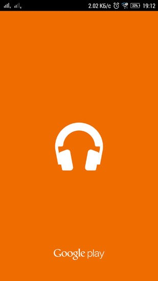 Play Музыка