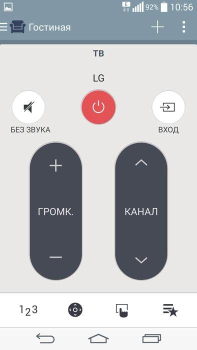 Quick Remote 2