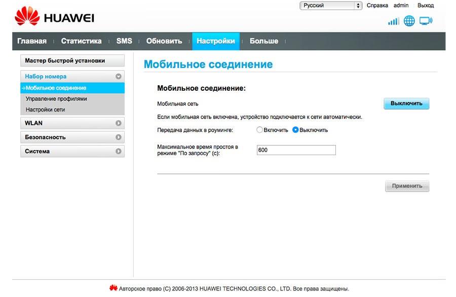WEB-интерфес (настройки) 2